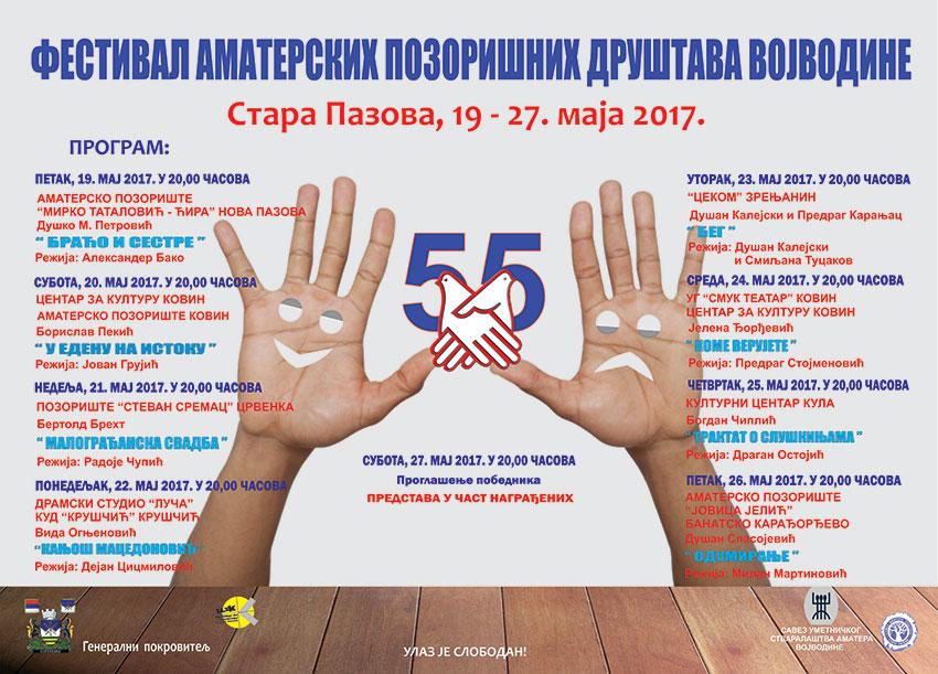 55-fapdv